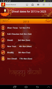 Diwali Dhamal- screenshot thumbnail