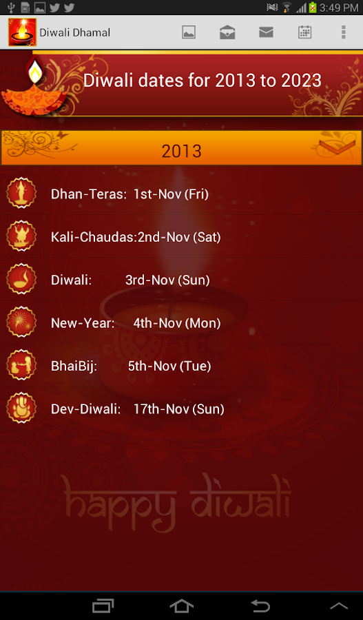 Diwali Dhamal- screenshot