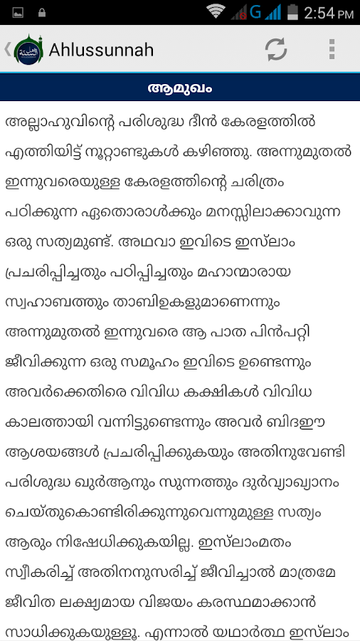 malayalam bible quiz pdf free download