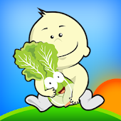 Baby Play Vegetable