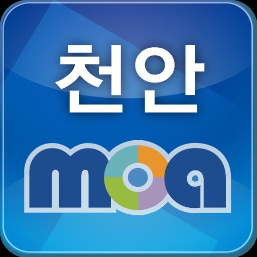 천안모아 - 지역포털 모아 LOGO-APP點子