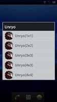 Screenshot of Unryo