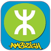 Amarg Amazigh