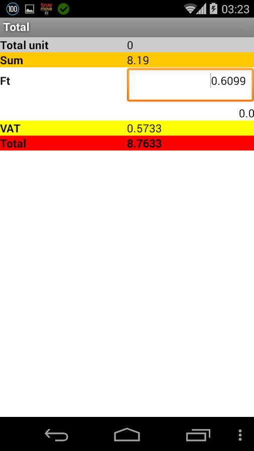 คำนวณค่าไฟฟ้า - screenshot