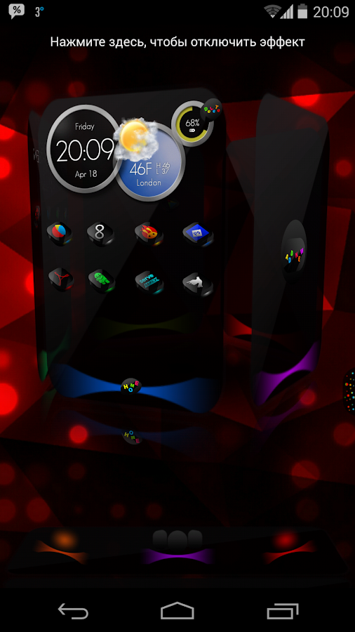 Next Launcher Theme CosMix 3D - screenshot