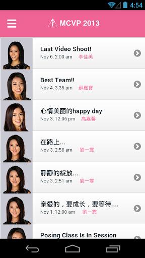 【免費娛樂App】MCVP 2013-APP點子