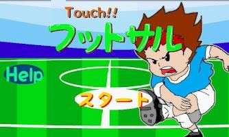 Screenshot of Touch! Soccer