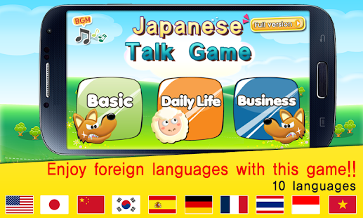 TS Japanese Talk Game- screenshot thumbnail