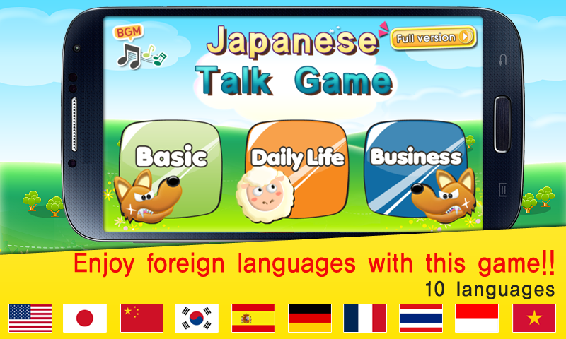 TS Japanese Talk Game - screenshot