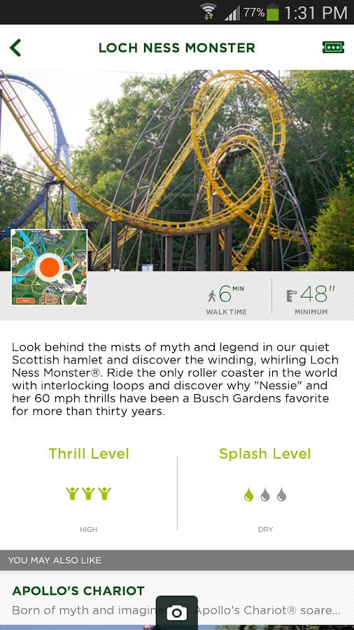 Busch Gardens Discovery Guide - screenshot