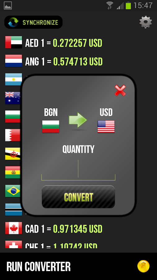 Talking Currency Converter- screenshot