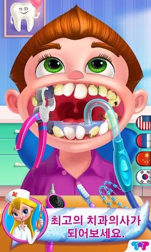 치과가 좋아요: 닥터 X의 재기발랄 클리닉