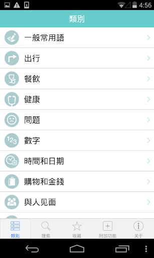 中文晚间播报- 美国中文网