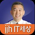 [JJH]정보처리 운영체제 icon
