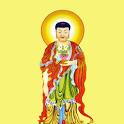 Kinh A Di Đà Lược Giải icon