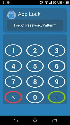 應用程序鎖(應用程序儲物櫃)