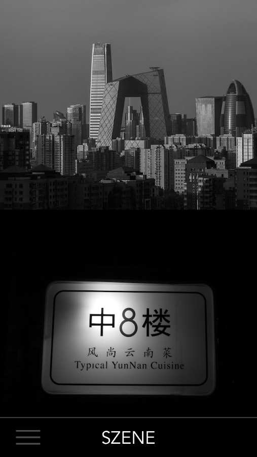 BEIJING- screenshot