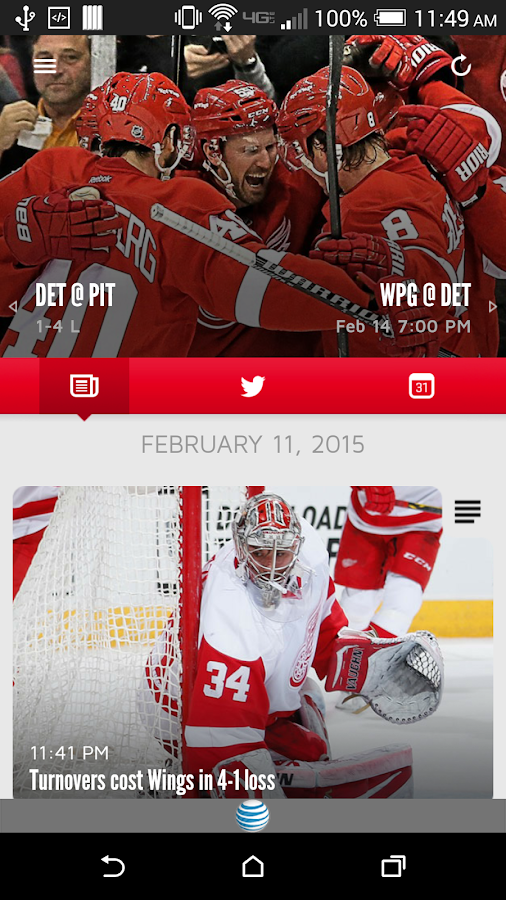 Detroit Red Wings Mobile- screenshot
