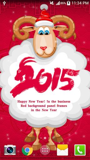 2015可愛羊年新春免費動態桌布