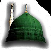 Khatm-e-Nubuwatt (ختم نبوت)