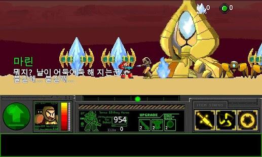 시발마린 - 피의능선 편 - screenshot thumbnail