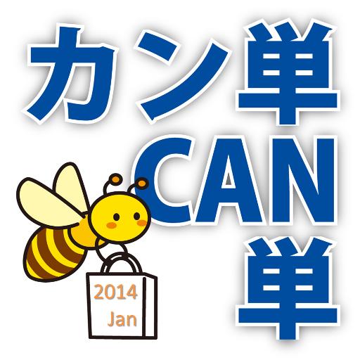 英単語タイピングカン単CAN単2014Jan 入門~センター 教育 LOGO-阿達玩APP