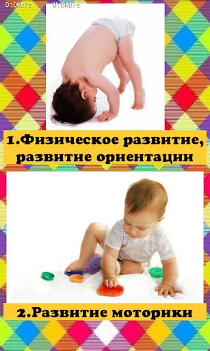 Игры для детей от 1 года