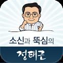 정태근의원 icon