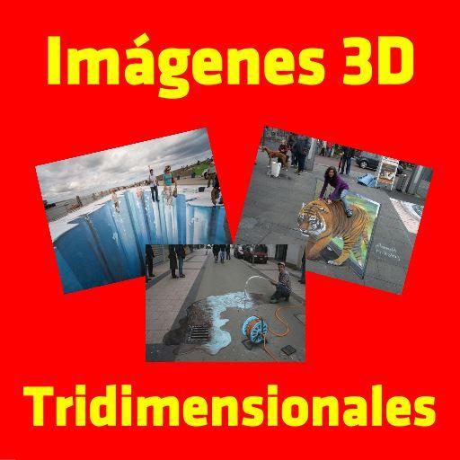 Imágenes 3D - Tridimensionales LOGO-APP點子
