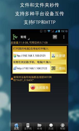 作業系統 - 【免費網路電視】台灣/大陸/美國/日本/韓國 WebTV 頻道總整理 - 電腦討論區 - Mobile01