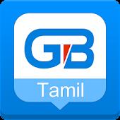 Guobi Tamil Keyboard