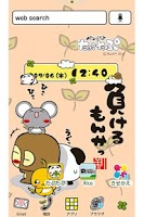 Screenshot of パンダのたぷたぷ for[+]HOMEきせかえテーマ