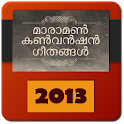 Maramon Convention 2013 icon