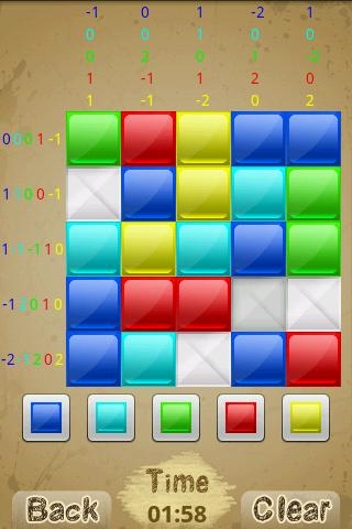 Cudoku- screenshot