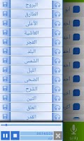 Screenshot of MP3 Quran