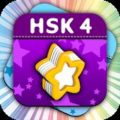 HSK Level 4 Chinese Flashcards