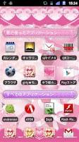 Screenshot of KiraHime JP Cupid