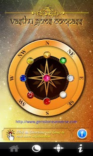 Vasthu Gems Compass - screenshot thumbnail