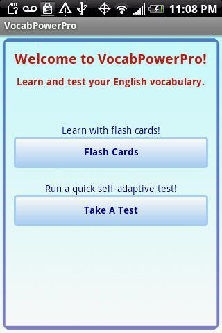 VocabPowerPro- screenshot