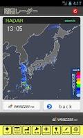 Screenshot of 大阪天気