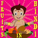 LearnFruitsWith Bheem In Hindi
