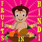 LearnFruitsWith Bheem In Hindi icon