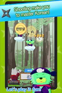Ninja of Korean words- screenshot thumbnail