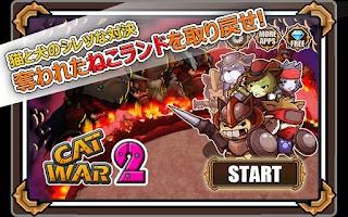 Screenshot of ねこ戦争2[CAT WAR2]