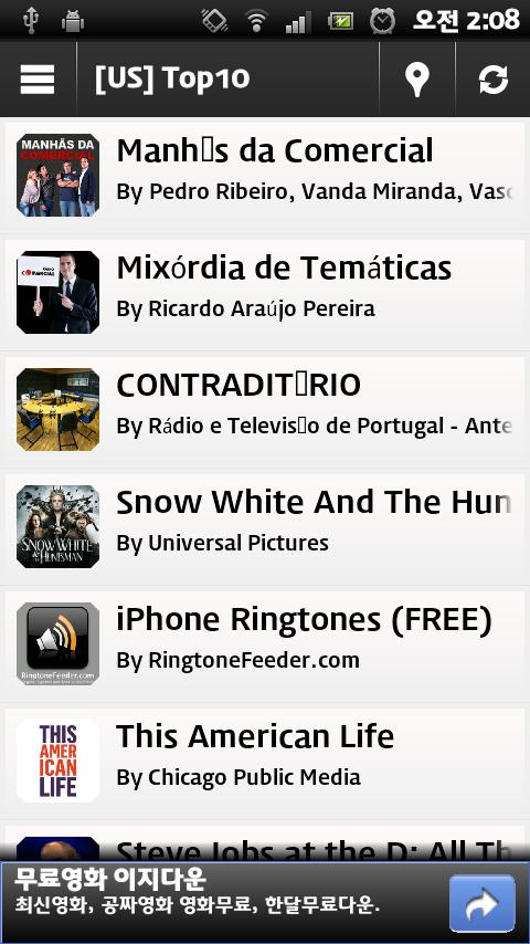 AndroidPod :Top Podcast Player - screenshot