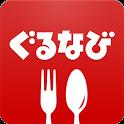 ぐるなび for タブレット icon