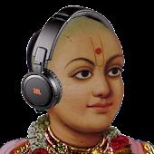 Bhajan and Kirtan Juke Box