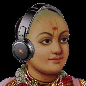 Bhajan and Kirtan Juke Box for PC and MAC
