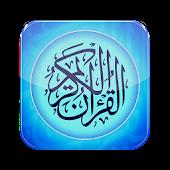 Al-Zikr