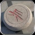 Chinese Chess Pro V logo